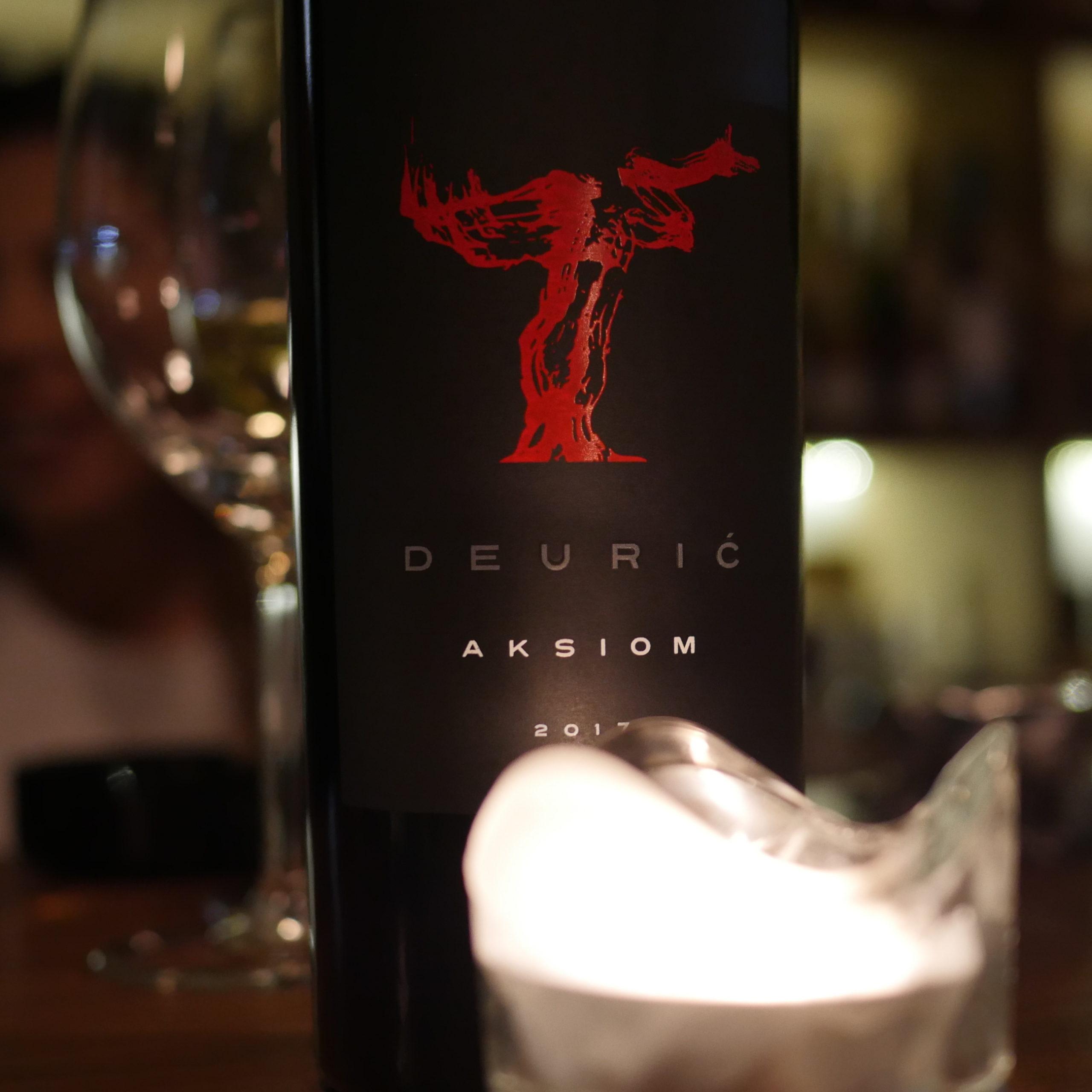 Aksiom - Deurić vinarija